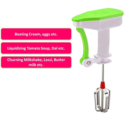 Power Free Manual Hand Blender