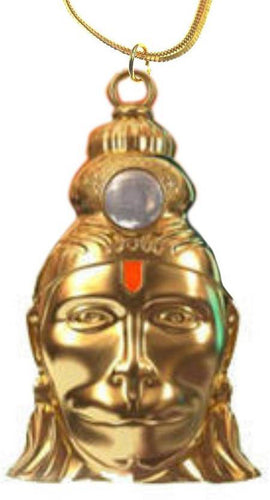 Shree Hanuman Chalisa Locket Yantra 24Ct. Gold Plated