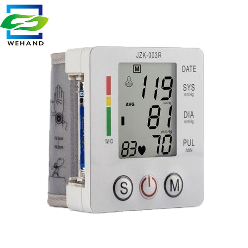 Health Care Sphygmomanometer medidor de pressao arterial tonometer to test blood pressure meter