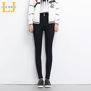 LEIJIJEANS jeans women 2018 Plus Size High Waist jeans Full Length Cotton Fashion Skinny Pencil Stretch Denim Pants Women Jeans