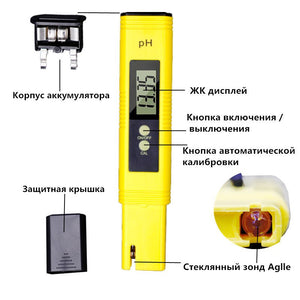 Portable Pocket Pen Water PH Meter Digital Tester Quality for Aquarium Pool and LCD Digital TDS3 Temp PPM Tester 10%