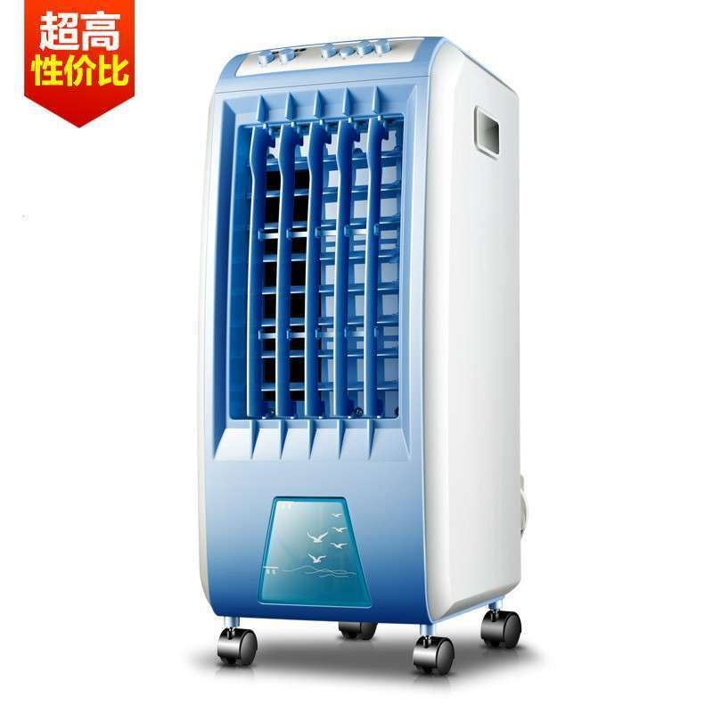 Cooling only air-conditioning fan portable small air conditioning cooling fan