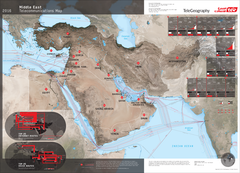 2016 Middle East Telecommunications Map (free shipping)