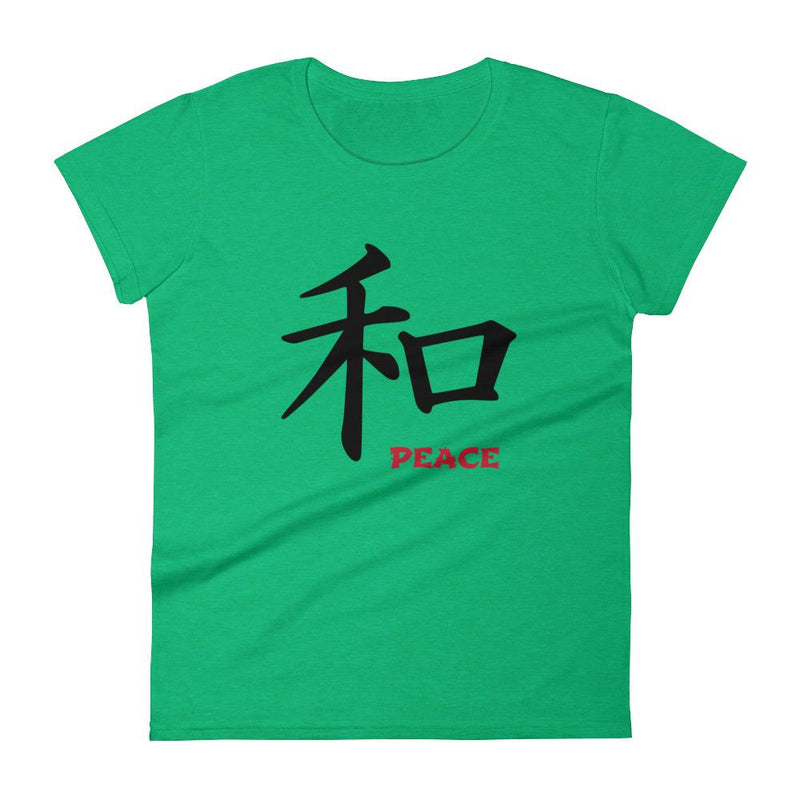 products/womens-peace-chinese-symbol-t-shirt-heather-green-s-4.jpg