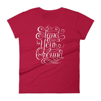 Inspirational-Women's Stand Your Ground T-Shirt-Red-S-StolenCompany