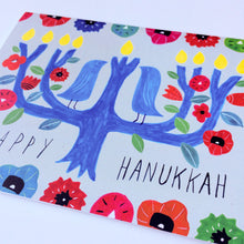 Menorah Tree Hanukkah Card Set - Set of 8