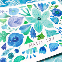 Blue Flower Mazel Tov Card