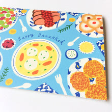 Foods of Hanukkah Holiday Greeting Card Set - Set of 8
