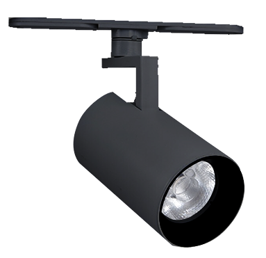 Premia LED Track Light