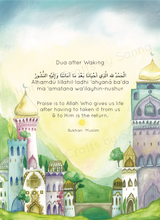 Load image into Gallery viewer, Wake & Sleep Dua'a Set | Physical Art Print