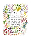 Meal Dua'a Set | Physical Art Print