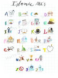 Islamic Alphabet | Physical Art Print | Poster