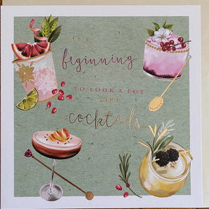 Ling Design Greetings Card