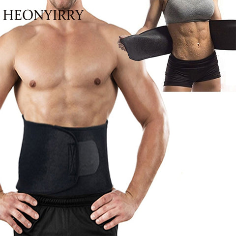 Neoprene Sauna Waist Trainer Adjustable Slimming Belt