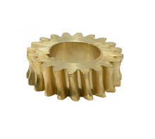 Load image into Gallery viewer, Worm Gear MTD OEM 717-0528 , 917-0528, 717-04861, 917-04861
