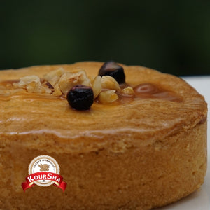 Apple Pie Cake Portion