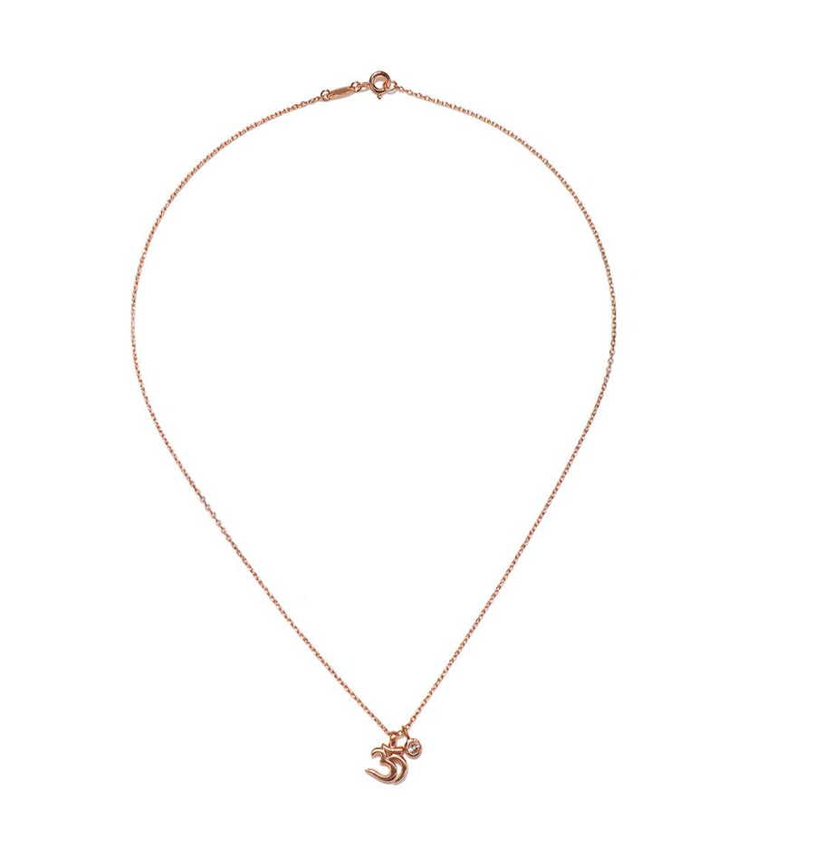 Kindred Spirits Rose Gold Necklace
