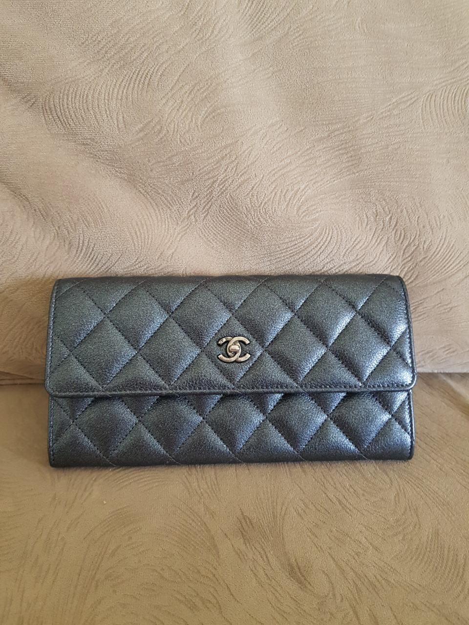 chanel wallet philippines