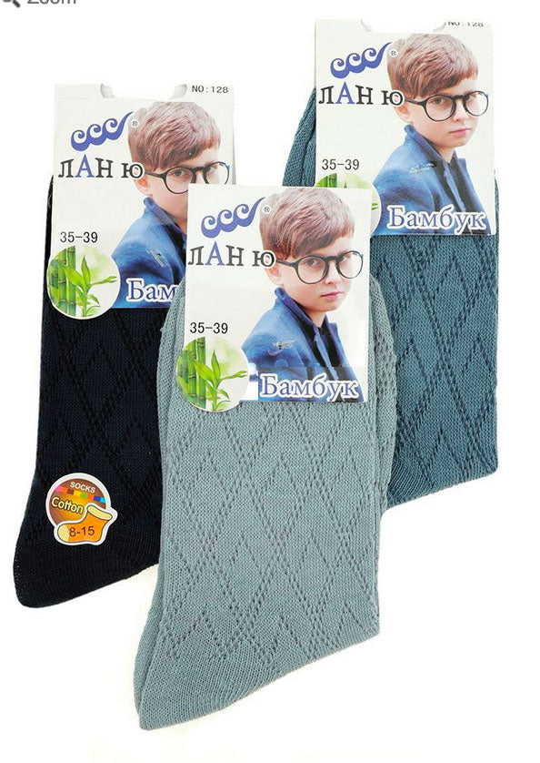 Kids Limited Edition Rayon Bamboo Socks Boys Size 31 / 1K US