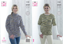 Load image into Gallery viewer, http://images.esellerpro.com/2278/I/164/258/king-cole-aran-knitting-pattern-ladies-top-sweater-5160.jpg