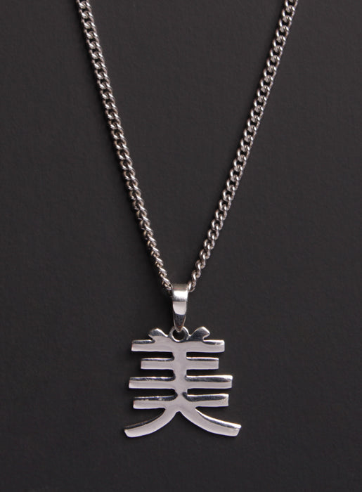 Chinese symbol for Beauty Sterling Silver Men's Necklace