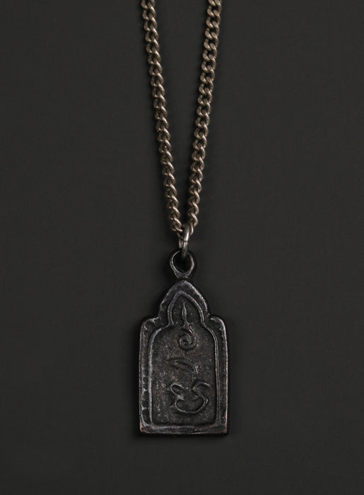 Men's Black Buddha Necklace