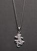 Chinese symbol for Long Life Sterling Silver Men's Necklace