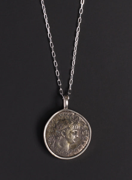 Billion Tetra Drachma Silver Necklace for Men