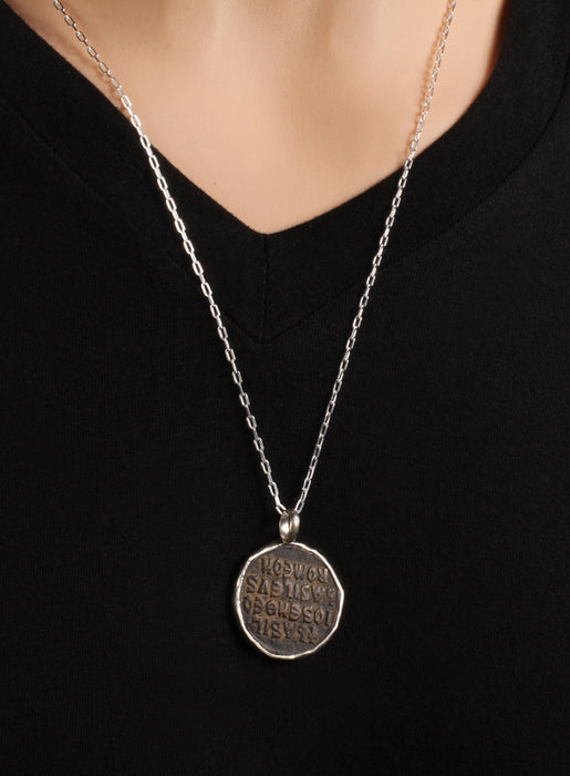 Basil the First Silver Necklace for Men