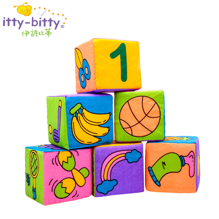 Blocks Toys 6pcs 7*7*7 cm  Plush Soft Stuffed Blocks