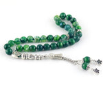 Natural Green Agate 33 Beads Tasbih