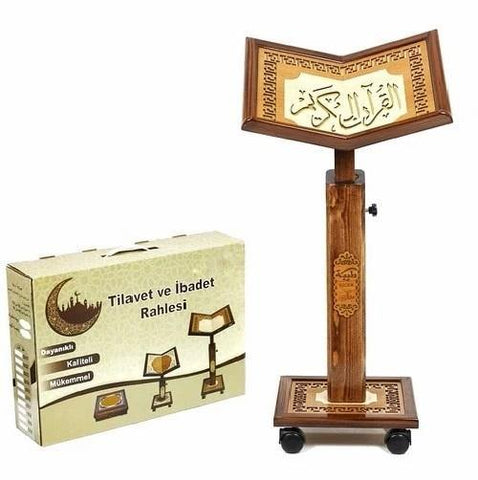 Adjustable Wooden Qur'an Stand