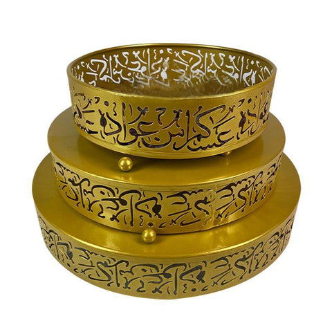 3 Piece Set Eid Trays