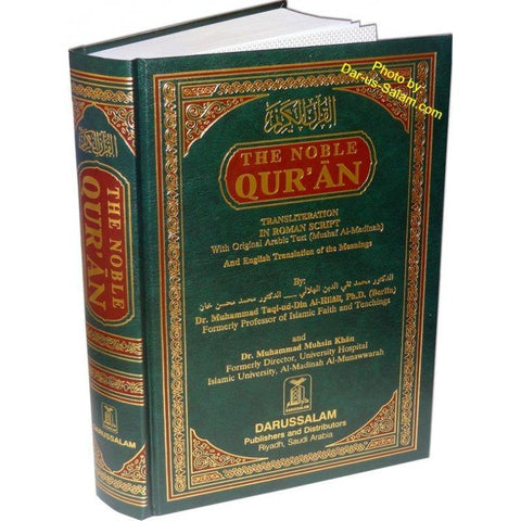 English: Noble Qur'an Arb/Eng With Transliteration In Roman Script