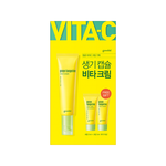 Goodal Green Tangerine VITA C Cream SET 20AD Cream 50ml+ (Serum 5ml+ Cream 5ml)