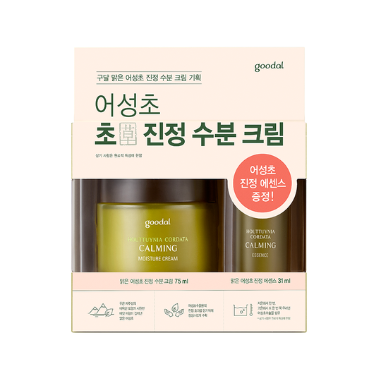 Goodal HOUTTUYNIA CORDATA CALMING MOISTURE Cream SET Cream 75ml + Essence 31ml