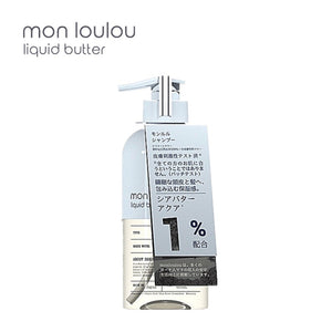 MON LOULOU Liquid Butter Shampoo (400ml) - 1% of Liquid Type Shea Butter
