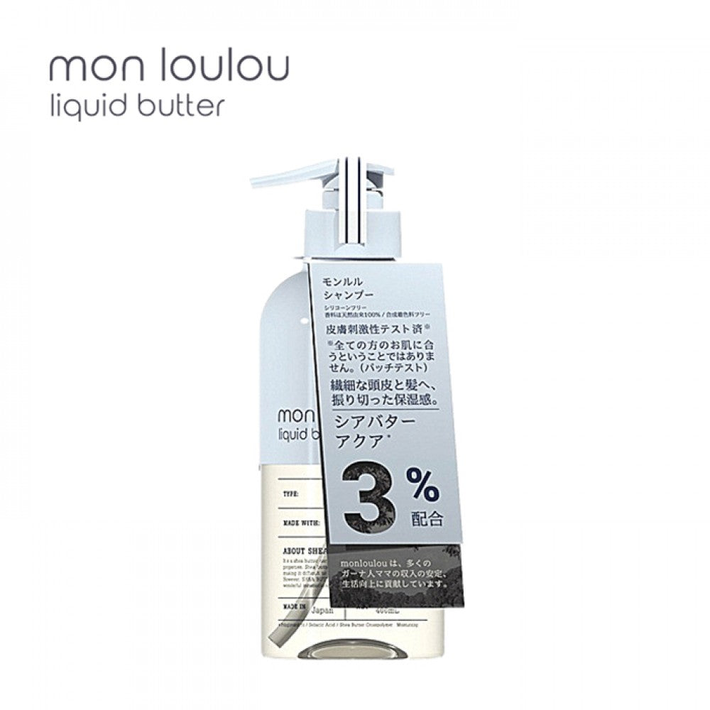 MON LOULOU Liquid Butter Shampoo (400ml) - 3% of Liquid Type Shea Butter