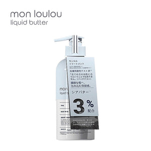 MON LOULOU Liquid Butter Hair Treatment (400ml) - 3% of Liquid Type Shea Butter