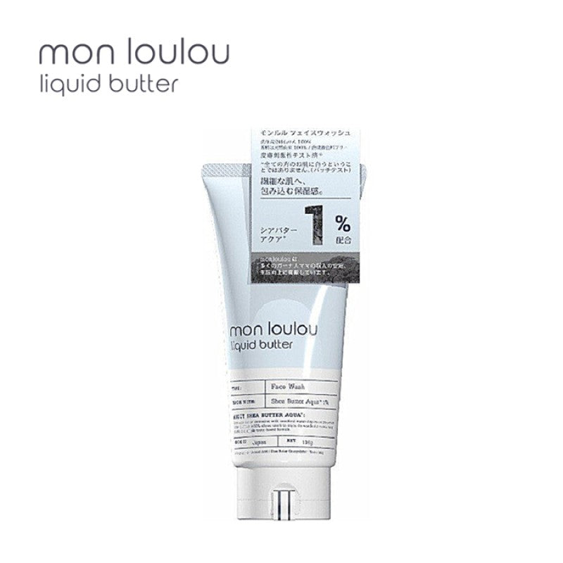 MON LOULOU Liquid Butter Face Wash (130g) - 1% of Liquid Type Shea Butter