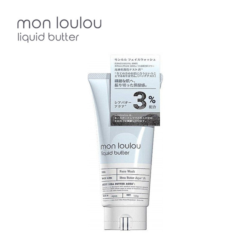 MON LOULOU Liquid Butter Face Wash (130g) - 3% of Liquid Type Shea Butter