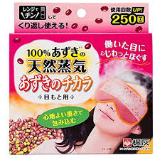 KIRIBAI Steam Eye Mask (1 pc)