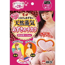 KIRIBAI Hot Belly Pack (1 pc)