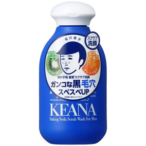 KEANA Nadeshiko Baking Soda Scrub Wash for Men (100g)