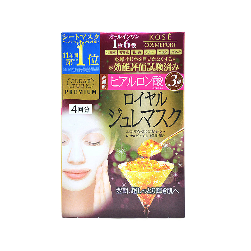 KOSE Clear Turn Premium Royal Jelly (4 pcs/box)- Collagen/HA/Fermented Rice Extract