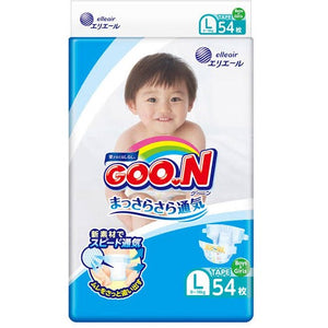 ELLEAIR GOO.N Baby Diaper L Size (54 Sheets) (with Tape Straps)-For Great Vancouver Area Only!