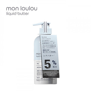 MON LOULOU Liquid Butter Hair Treatment (400ml) - 5% of Liquid Type Shea Butter