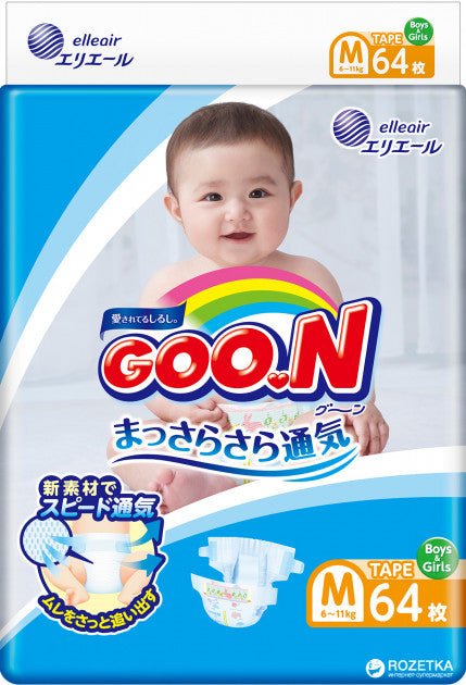ELLEAIR GOO.N Baby Diaper M Size (64 Sheets) (with Tape Straps)-For Great Vancouver Area Only!