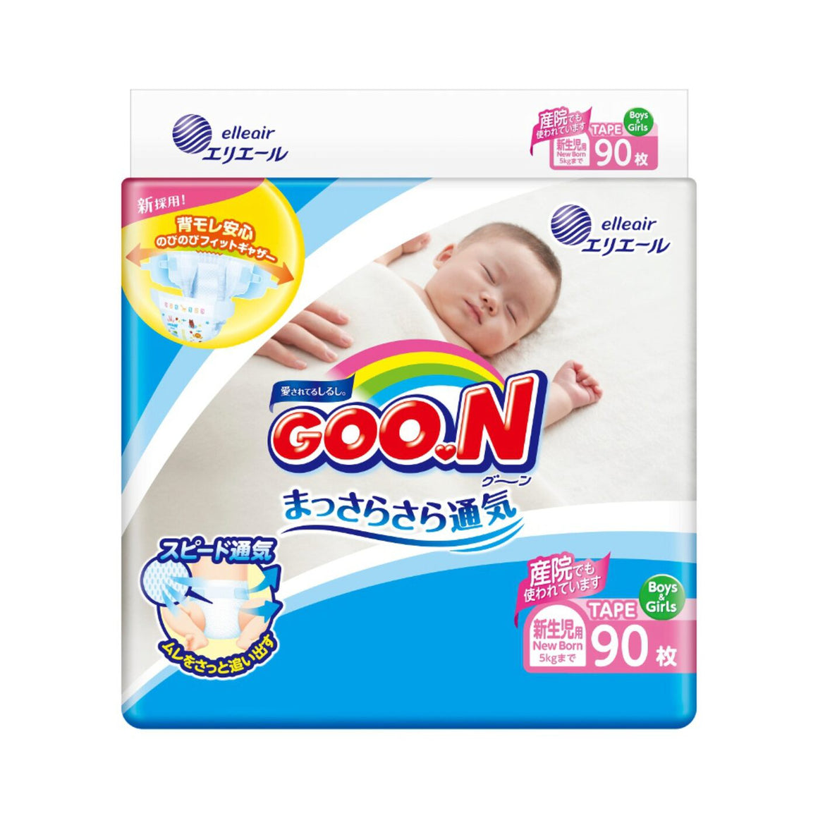 ELLEAIR GOO.N Baby Diaper NB Size (90 Sheets) (with Tape Straps)-For Great Vancouver Area Only!