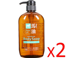 (($19.99 Event)) Two of KUMANO Horse Oil Body Soap - Brown (600ml)